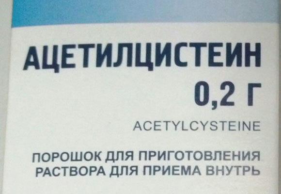 Буденит Стери-Неб для ингаляций инструкция по применению, цена, отзывы