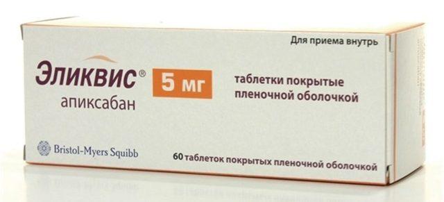 Эликвис 2,5 мг: инструкция по применению, цена, отзывы, аналоги