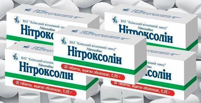 Нитроксолин: инструкция по применению, цена, отзывы, аналоги таблеток Нитроксолин