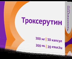 Троксерутин капсулы: инструкция по применению, цена, отзывы, аналоги