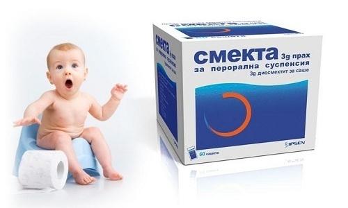 Смекта для детей - инструкция по применению, цена, отзывы. аналоги