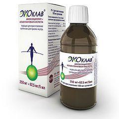 Флемоклав Солютаб 500+125 мг - инструкция по применению, цена, отзывы, аналоги