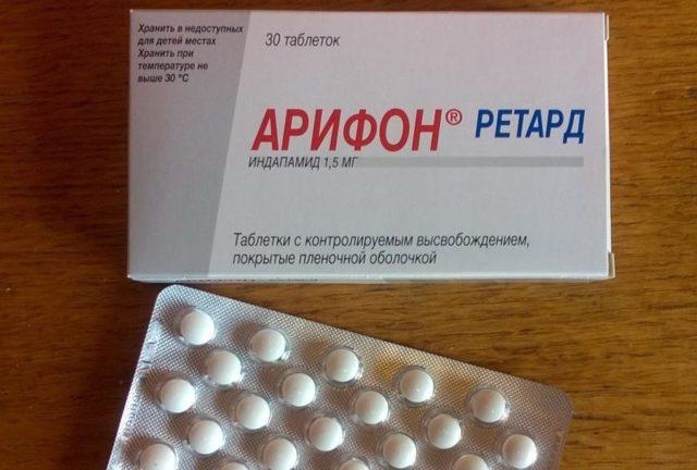 Арифон: инструкция по применению, цена, отзывы, аналоги таблеток Арифон