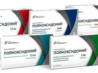 Полиоксидоний: инструкция по применению, цена, отзывы, аналоги свечей Полиоксидоний