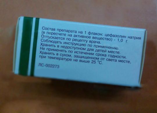 Уколы Цефазолин - инструкция по применению, от чего помогает взрослым, цена, отзывы, аналоги