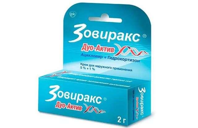 Ацикловир крем: инструкция по применению, цена, отзывы, аналоги крема Ацикловир