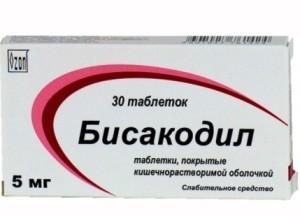 Бисакодил: инструкция по применению, цена, отзывы, аналоги таблеток Бисакодил