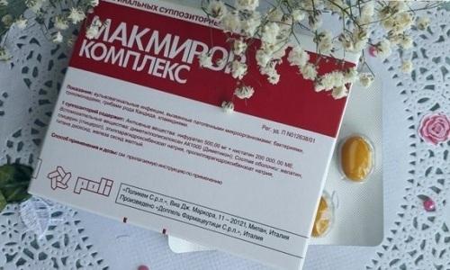 Макмирор Комплекс свечи: инструкция по применению, цена, отзывы, аналоги