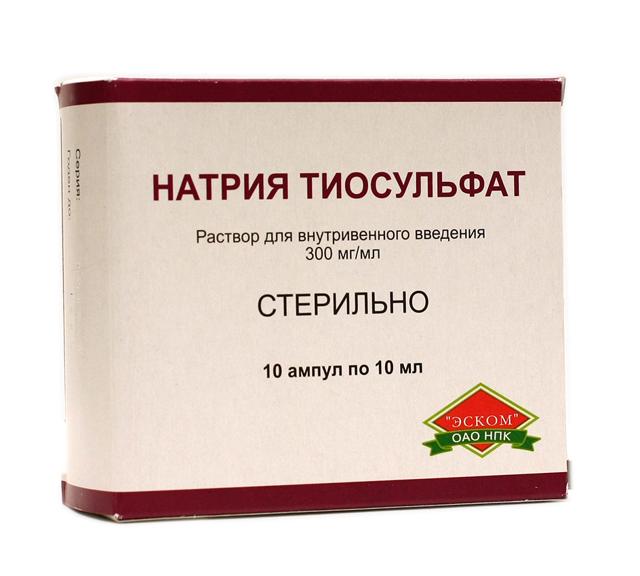 Натрия тиосульфат: инструкция по применению, цена ампул, отзывы, аналоги