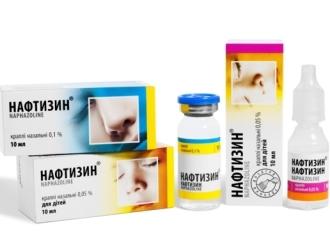 Нафтизин: инструкция по применению, цена, отзывы, аналоги каплей в нос Нафтизин