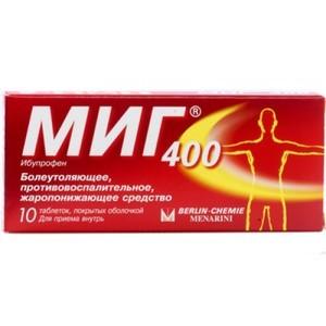МИГ 400: инструкция по применению, цена, отзывы, аналоги таблеток МИГ 400