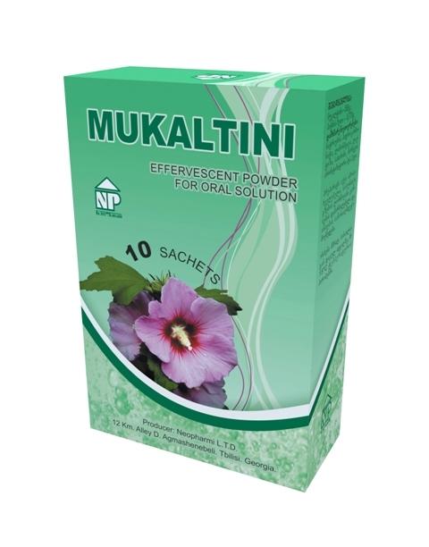 Мукалтин - инструкция по применению, цена, отзывы, аналоги