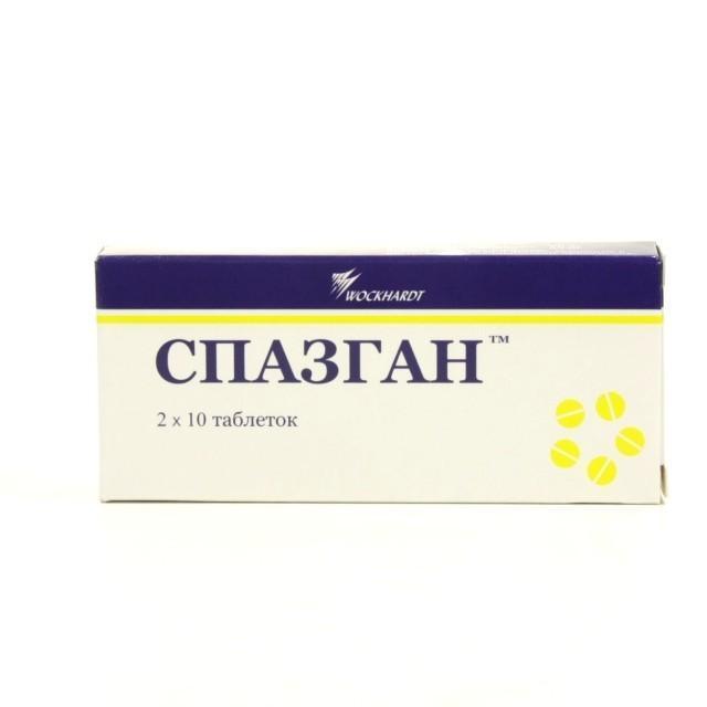 Спазган: инструкция по применению, цена, отзывы, аналоги таблеток, уколов Спазган