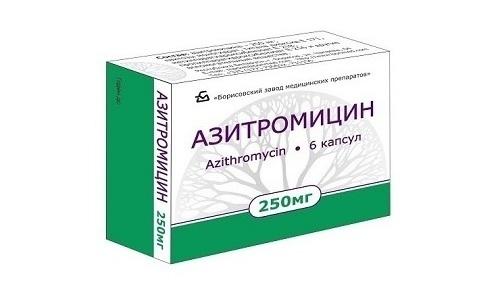 Капсулы Азитромицин 250 мг для детей: инструкция по применению, цена, отзывы, аналоги