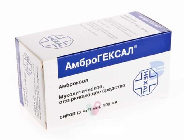 Амброгексал раствор для ингаляций: инструкция по применению, цена, отзывы, аналоги Амброгексала
