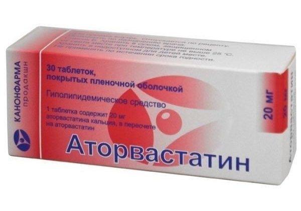 Аторвастатин 40 мг - инструкция по применению, цена, отзывы, аналоги