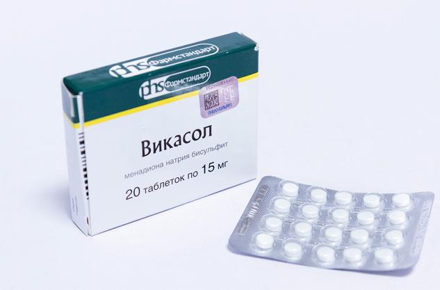 Дицинон: инструкция по применению, цена, отзывы, аналоги. Таблетки Дицинон: показания при месячных, маточных кровотечениях