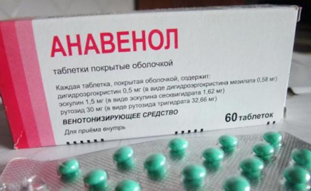 Анавенол: инструкция по применению, цена, отзывы, аналоги таблеток Анавенол