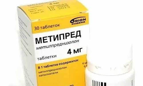Метипред: инструкция по применению, цена, отзывы, аналоги. Для чего назначают таблетки Метипред