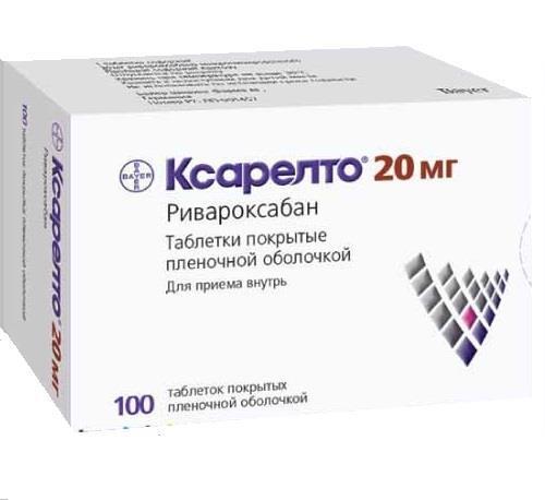 Ксарелто: инструкция по применению, цена, отзывы, аналоги таблеток Ксарелто