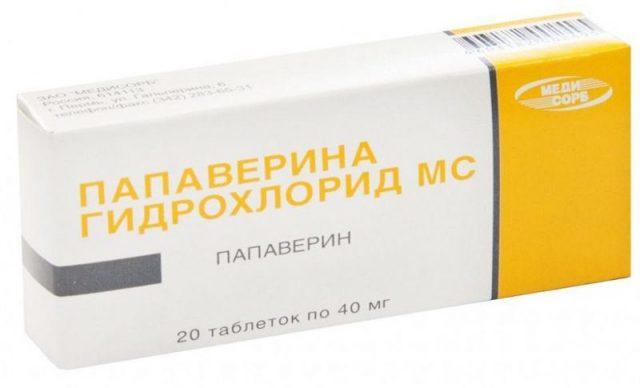 Бускопан: инструкция по применению, цена, отзывы, аналоги таблеток Бускопан