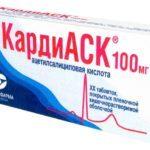 Зорекс Утро шипучие таблетки: инструкция по применению, цена, отзывы, аналоги