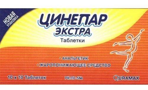 Баралгин: инструкция по применению, цена, отзывы, аналоги таблеток Баралгина М