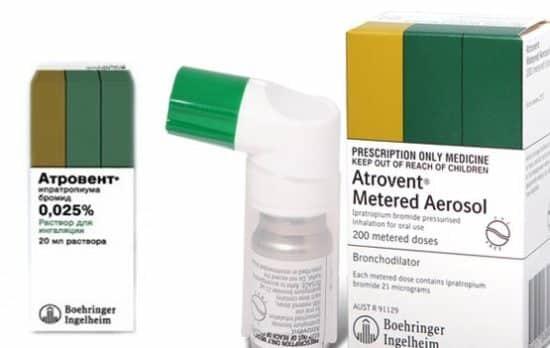 Атровент: инструкция по применению, цена, отзывы, аналоги аэрозоля для ингаляций Атровент