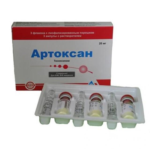Уколы Артоксан - инструкция по применению, цена, отзывы, аналоги