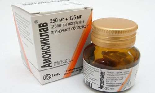 Таблетки Амоксиклав 250+125 мг детям - инструкция по применению, цена, отзывы, аналоги