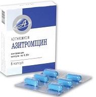Азитромицин 500 мг: инструкция по применению, цена 3 таблеток 500 мг, отзывы, аналоги