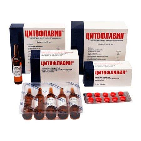 Цитофлавин: инструкция по применению, для чего применяется, цена, отзывы, аналоги таблеток Цитофлавин