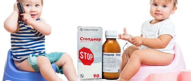 Стопдиар суспензия для детей: инструкция по применению, цена, отзывы, аналоги
