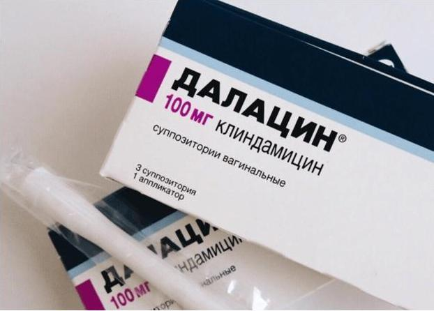 Далацин свечи: инструкция по применению, цена, отзывы, аналоги