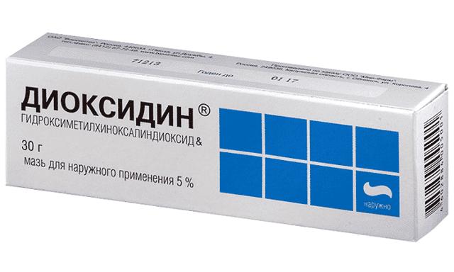 Диоксидин мазь: инструкция по применению, цена, отзывы, аналоги