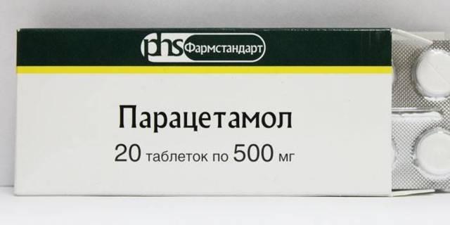 Метиндол Ретард эффективное НПВС на основе индометацина