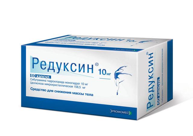Редуксин: инструкция по применению, цена 15 мг в аптеках, отзывы худеющих 2016, аналоги