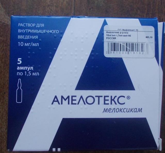 Амелотекс уколы: инструкция по применению, цена, отзывы, аналоги Амелотекса
