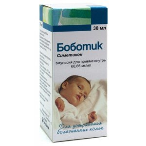 Боботик: инструкция по применению для новорожденных, цена, отзывы, аналоги. С какого возраста можно давать капли Боботик