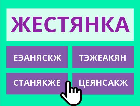 Бетасерк: инструкция по применению, цена, отзывы, аналоги таблеток Бетасерк