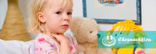 Воспалился лимфоузел за ухом: что делать? Фото, причины, лечение увеличенного лимфоузла за ухом у ребенка