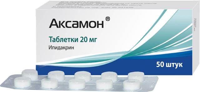 Аксамон уколы: инструкция по применению, цена, отзывы, аналоги Аксамона в ампулах