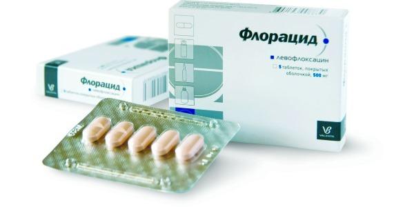 Флорацид: инструкция по применению, цена 500 мг, отзывы, аналоги таблеток Флорацид