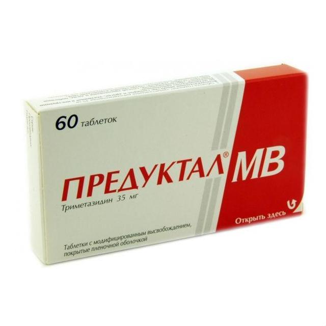 Предуктал МВ: инструкция по применению, цена 35 мг, отзывы кардиологов, аналоги