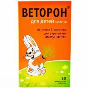 Веторон: инструкция по применению, цена, отзывы, аналоги капель Веторон