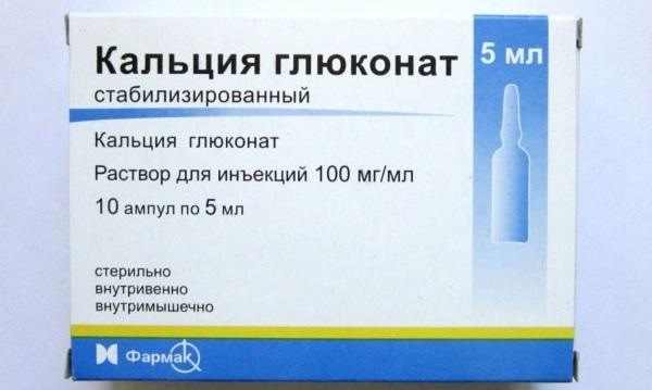 Кальция глюконат уколы: инструкция по применению, отзывы, цена внутривенных, внутримышечных уколов глюконат Кальция