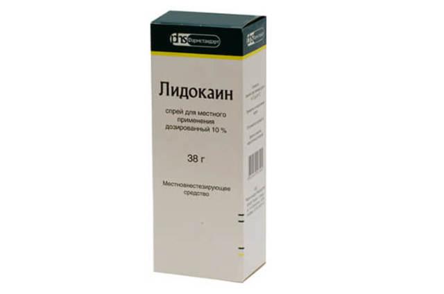 Лидокаин спрей: инструкция по применению, цена, отзывы, аналоги