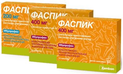 Фаспик: инструкция по применению, цена, отзывы. От чего помогают таблетки, порошок Фаспик