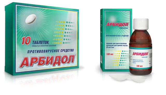 Арбидол таблетки инструкция по применению, цена 50 и 100 мг, отзывы, аналоги дешевле Арбидол. Как принимать Арбидол взрослым