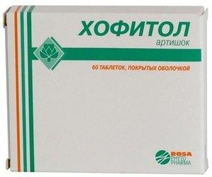 Хофитол: инструкция по применению, цена, отзывы, аналоги таблеток Хофитол